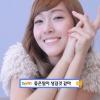 Jessica Daum Screensaver