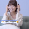 Sooyoung Daum Screensaver