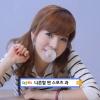 Sunny Daum Screensaver