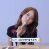 Yoona Daum Screensaver