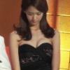 Yoona Photos 1
